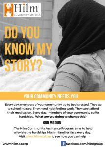 hilm community poster